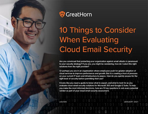 10 things to consider when evaluating cloud security eguide